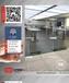 梧州市供应原版华为手机柜,华为铁质柜台