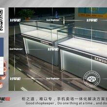 西宁市供应三星新款手机柜台、三星最新背景形象墙