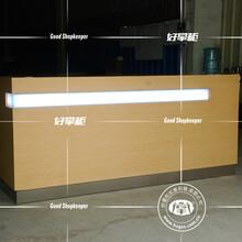 湘潭华为业务受理台好掌柜木纹台席3.0版华为收银台