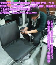 北京椅子换面沙发翻新沙发套椅子套可现场施工
