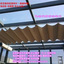 北京家居窗帘卷帘竹帘遮光窗帘厂家免费测量