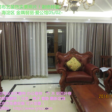 北京卷帘布艺窗帘防晒窗帘logo窗帘免费测量