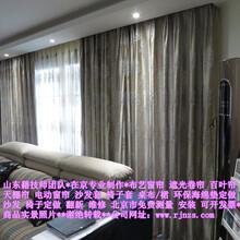 北京餐椅翻新/环保沙发垫/遮光窗帘安装/窗帘定做