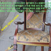 北京布艺窗帘定做,窗帘安装,定做沙发套,沙发垫定做