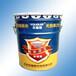 内蒙防水涂料生产厂家内蒙聚氨酯施工工艺内蒙防水涂料配方