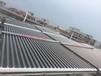 佛山太陽能熱水安裝