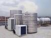 潮州空氣能熱水器價格