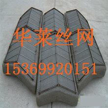 厂家供应定制异型丝网除沫器波浪形丝网除沫器图片
