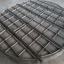 不銹鋼絲網除沫器304316絲網除沫器可定制來電咨詢圖片