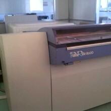 歐美進口二手CTP制版機網屏8600型圖片