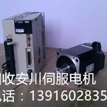 吉林西门子模块回收吉林求购三菱伺服电机