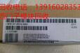 山东高价回收西门子315CPU西门子315-2AH14-0AB0