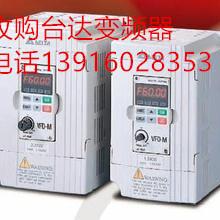 南京回收安川G1000变频器H1000变频器高价回收