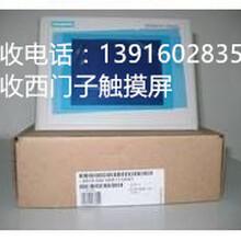 上海嘉定回收西门子触摸屏嘉定上门收购三菱FX2N模块