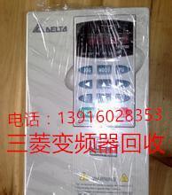 南京回收台达变频器回收三菱变频器富士变频器