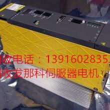 上海回收发那科伺服驱动器浦东收购发那科触摸屏