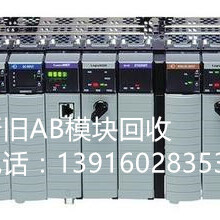 上海求购欧姆龙模块PLC二手拆机欧姆龙高价回收