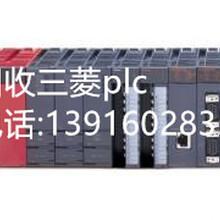 平顶山回收三菱模块三菱Q系列PLC