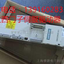 郑州回收西门子6SN1118伺服器收购6SN1145电源模块