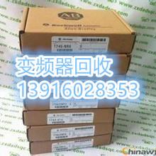 上海回收AB模块1756L72/73cpu