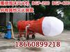 BGP-200型矿用高倍数泡沫灭火装置
