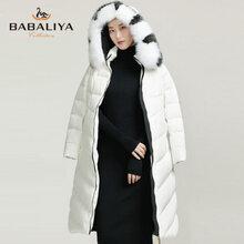 BABALIYA芭芭利亚新款羽绒服,另有凯伦诗一三国际艾安琪图片