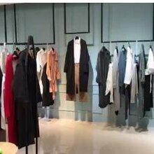 国际·设计师品牌M2iS·曼妙衣舍18春,女装库存批发