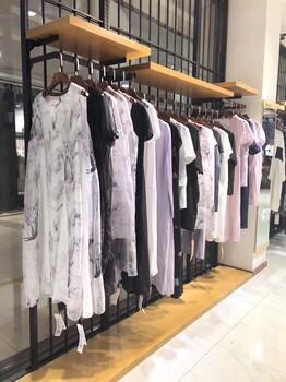 北京LANMENGXUAN兰梦宣18夏,专柜品牌女装库存批发