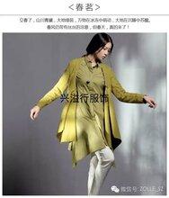 深圳專柜原創品牌ZOLLE因為春夏,另有一三國際希色必然作品郭佩玲唯弋圖片