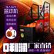 上海投篮机篮球机电玩游戏机投币蓝球机投蓝机出租租赁