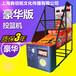 上海家庭日活动道具出租投篮机篮球机租豪华篮球机