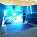 抖音VR节奏光剑VR游戏-节奏光剑VR光剑租赁vr节奏光剑出租