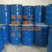 大量供应:白矿油7#(工业级),包装净重:170公斤/桶质量稳定价格优