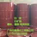 大量供应:白矿油10#(工业级)170公斤/桶质量稳定品种齐全价格优惠