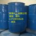 大量批发:D100溶剂油160公斤/桶价格优惠质量稳定