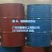厂价直销:环保溶剂油(D60)160公斤/桶品质优、质量稳定