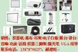 广西云视高清展示台总经销实物投影机批发