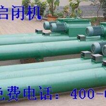 液压式启闭机结构组成与出厂价格厂家电话