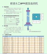 河北新河县水工机械厂研发液压式启闭机企业电话
