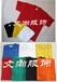 南京儿童广告衫,圆领T恤,文化衫
