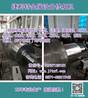 金属冷焊机
