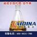 高温高效导热油清洗剂