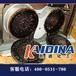凯迪煤焦油清洗剂价