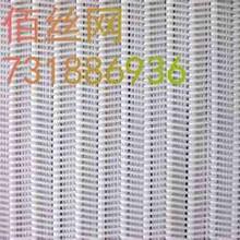 聚酯螺旋网过滤网带图片