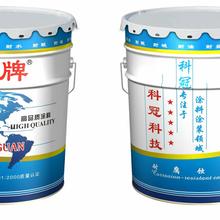 新疆水性银粉漆-乌鲁木齐水性银粉漆-水性漆批发厂家