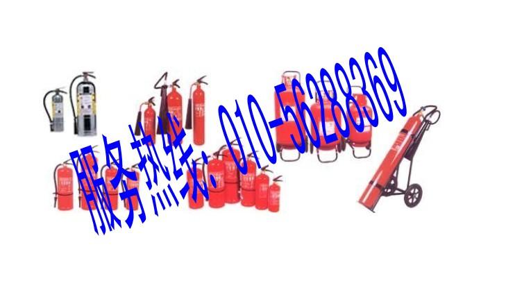 灭火器年检维修检测加压加粉 北京最专业的检测机构 本公司是公安部消防局指定,市消防局批准的专业灭火器维修定点单位,维修检测各种灭火器.免费取送,并且可以提供替代灭火器,技术精湛,维修机器设备先进,质量保证。 灭火器的维修操作规程 一.外观检查 灭火器在维修前,首先应按照灭火器维修技术要求,对灭火器进行外观检查。检查中发现使用年限超12年以及桶底出现锈蚀严重及漆皮脱落的灭火器,不予维修,做以永久性标记并填写报废单。 二.