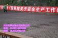 山西钢筋电焊网太原公路钢筋电焊网片