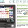 横河无纸记录仪MV1000、MV2000