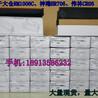 记录纸型号B9565AW