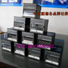 台湾伟林有纸记录仪